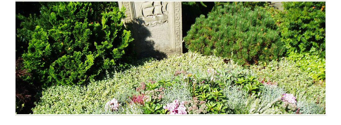 Friedhofsgärtnerei Breininger - Düsseldorf